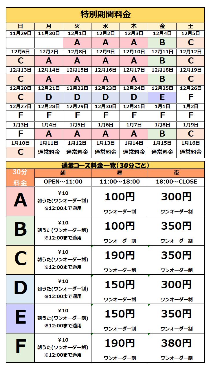 【大泉.png