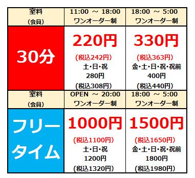 417.倉敷駅前.png
