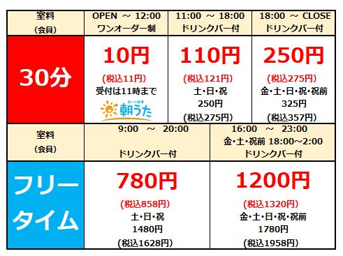 403.稲沢.png