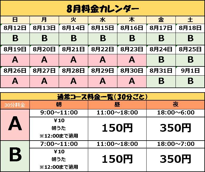 狭山市駅前.png