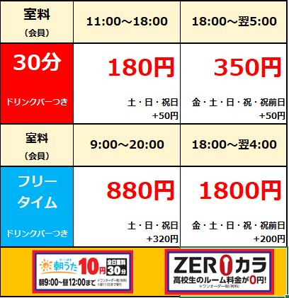 岩井店.png