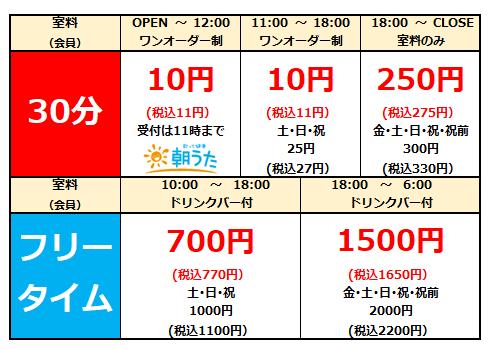 305.野幌.png