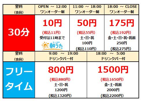 266.姫路花北.png