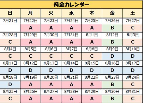 無題1①.png