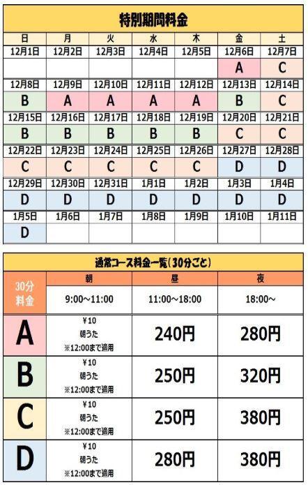 伊勢原白根①.JPG