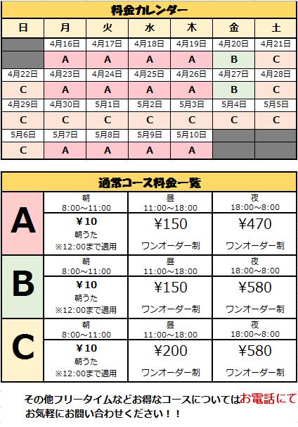 飯田橋.png