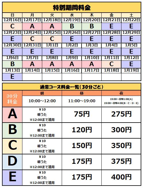 三原駅東.PNG