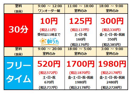 420.新潟駅前.png