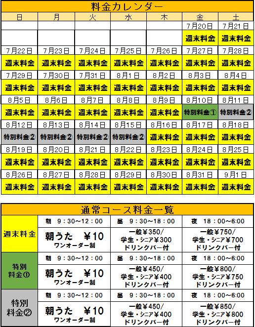 福井大願寺.png