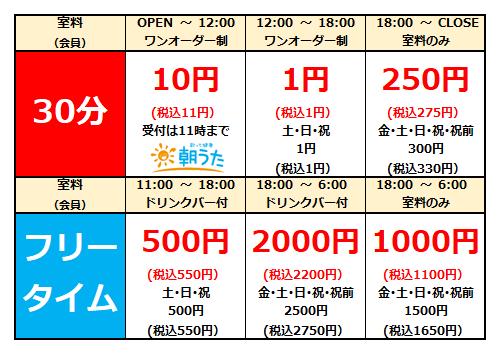 210.札幌すすきの南6条.png