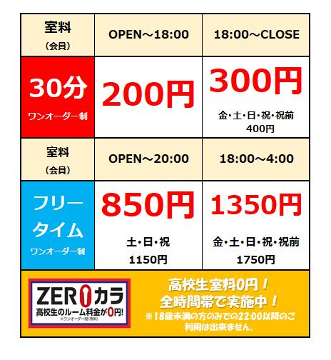 【倉敷駅前】.png