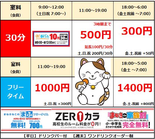 2020.7.1 おまねきWEB.png