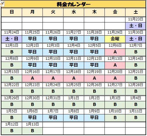 岩井①.JPG