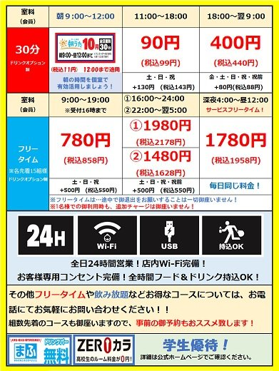 新宿歌舞伎町1号店、新宿東南口店、新宿大ガード店、新宿西口店.jpg