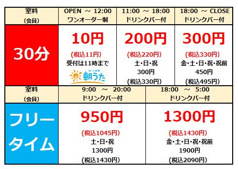 489.草薙駅前.png