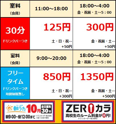 180901新津店.png