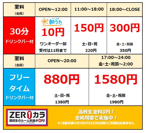 【静岡本市場】.png