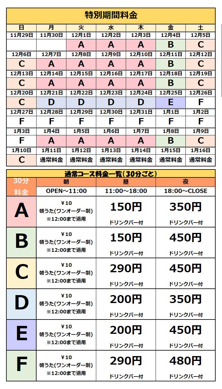 【前橋本.png