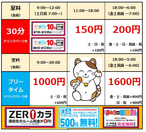 web2020.1.14から.png