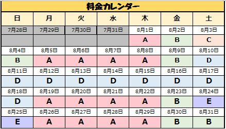 本八幡北口店WEB①.png