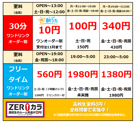 【鹿島田店.png