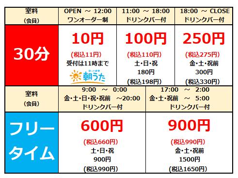 152.松阪.png